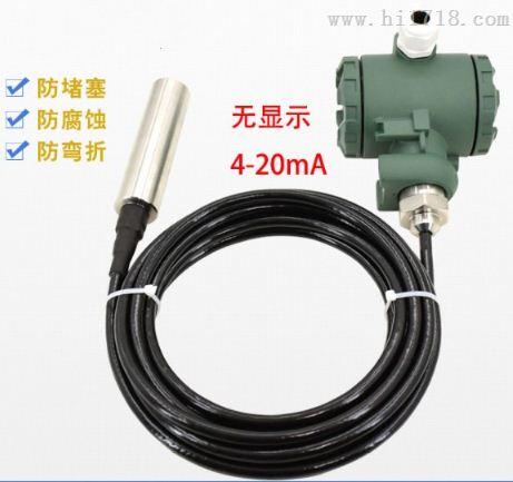 静压式液位计SYS-T2008