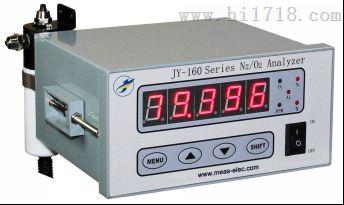 成都久尹氮氧分析仪制氮制氧机专用JY-160