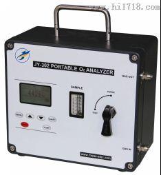 成都久尹便携式微量氧分析仪JY-302