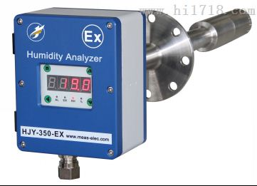 HJY-350-EX直插式陶瓷感湿防爆湿度仪