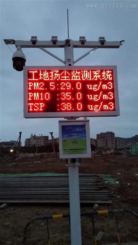 深圳工地安装TSP检测仪 视频联网监管部门