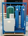 干燥空氣發生器供應商
