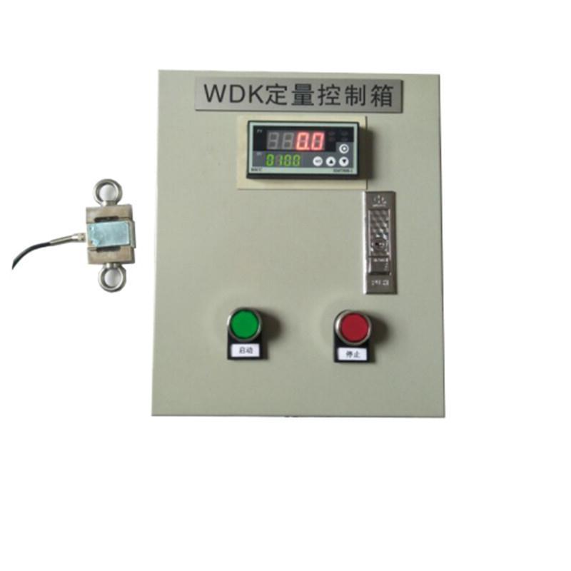 粉体、液体称重配料型定量控制系统