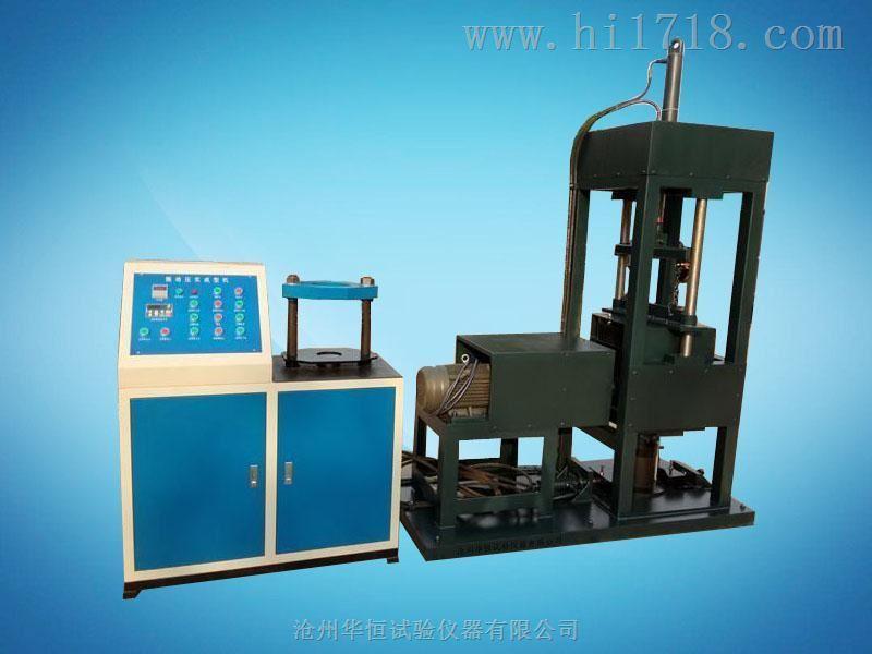 液压振动压实成型脱模一体机 ZDY-II