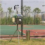 L99-QXZ在线校园自动气象站