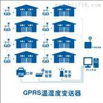 GPRS在线温湿度记录变送器