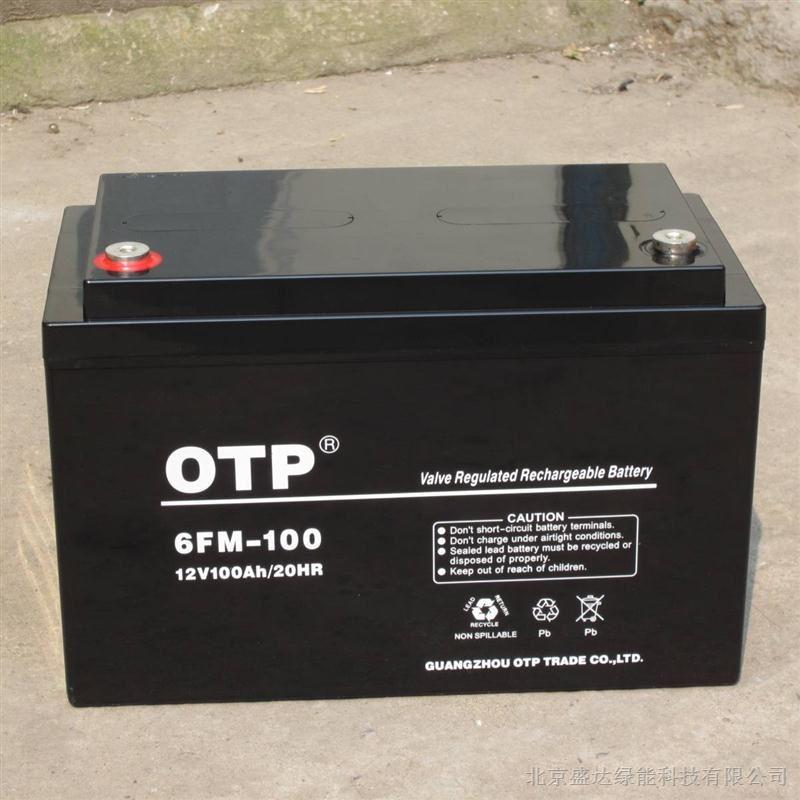 OTP蓄电池6FM100 工业蓄电池