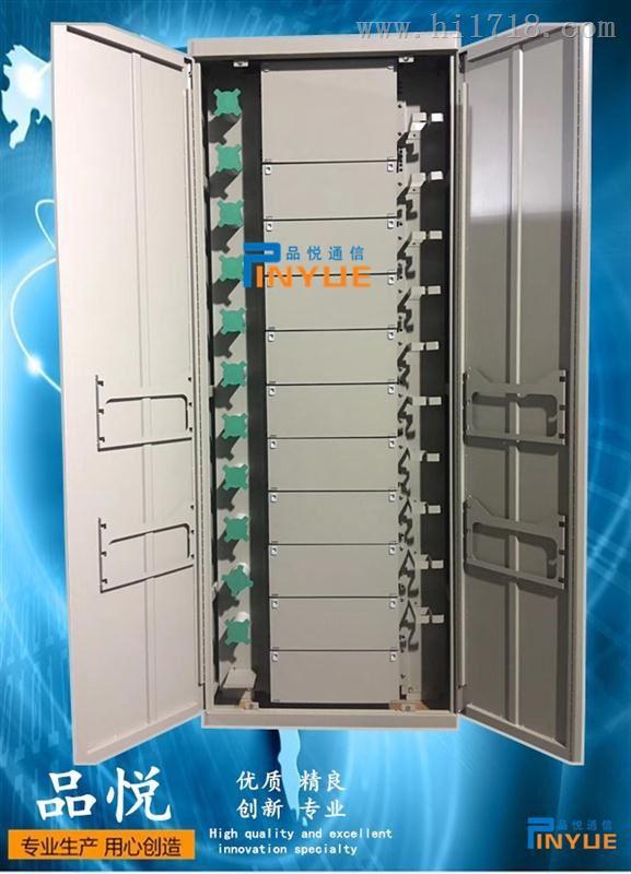 ODF光纤配线架厂家新品热销