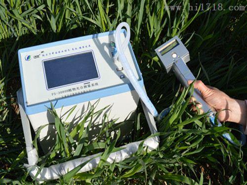 便携式高精度光合仪