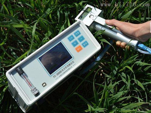 泛胜小型国产便携式光合仪