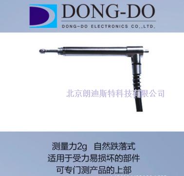 韩国DONG-DO超轻接触式位移传感器DP-S4VL