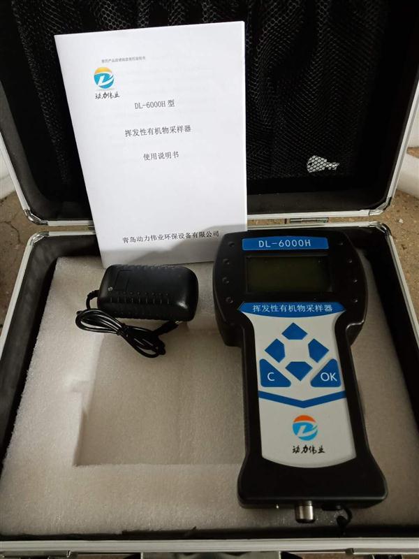 河北第三方检测公司使用烟气流速仪