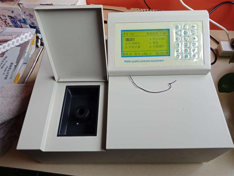 水中油含量检测红外分光测油仪