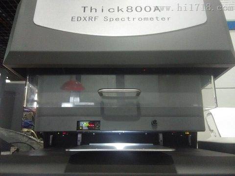国产X射线荧光镀层测厚仪天瑞Thick800A