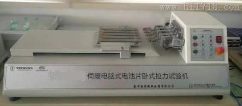 多通道焊带拉力试验机