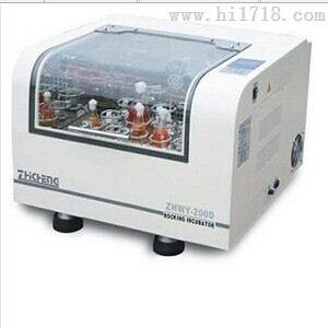 智城多振幅轨道恒温摇床ZWY-200D