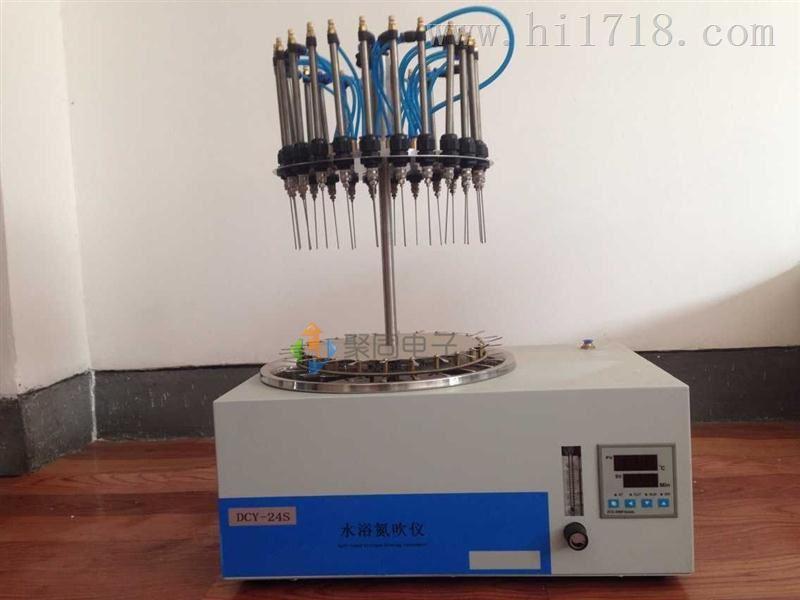 圆形浓缩仪JT-DCY-24Y氮气吹扫仪12位甘肃