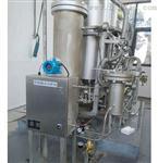 MT系列天然气露点分析仪