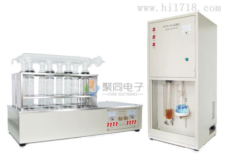 自动定氮仪JTKDN-AS蛋白质测定仪南京