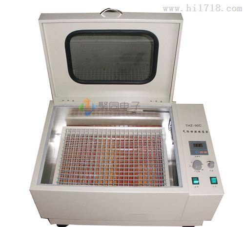 水浴恒温振荡器SHZ-B振幅可调郑州