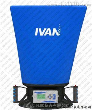 HVAC系统专用风量罩-IVAN仪表厂批发