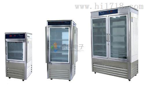 霉菌培养箱MJX-350昆虫箱80升武汉
