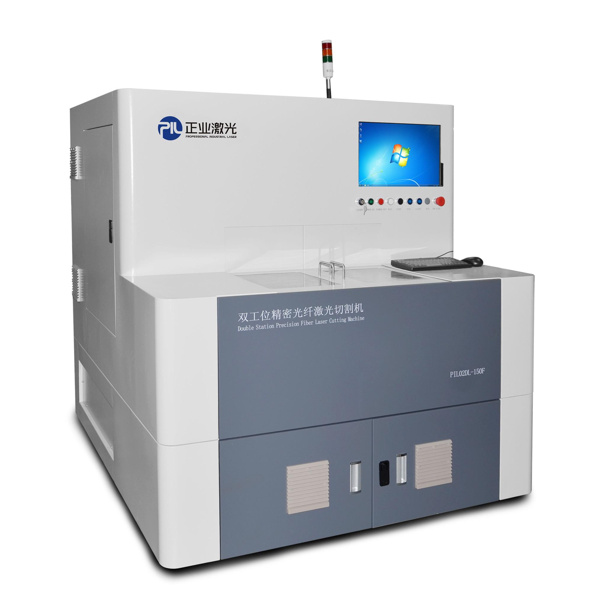 双工位精密光纤激光切割机(1).jpg