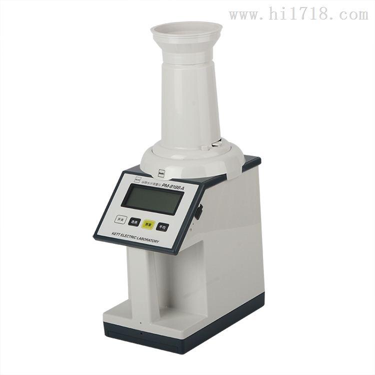 CY-8188-A杯式谷物水分测量仪