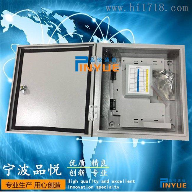 光纤分线箱生产厂家