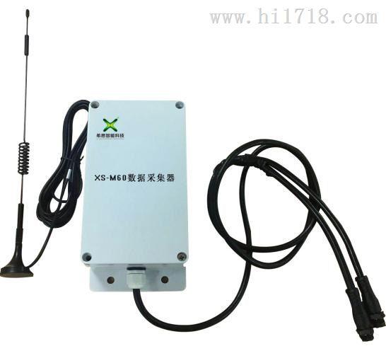 环保212协议GPRS DTU|传输环保局的DTU