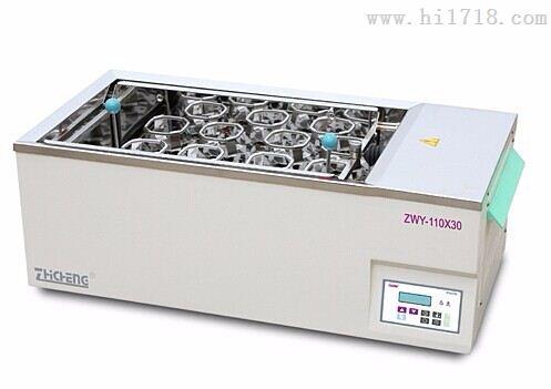 水浴恒温振荡器厂家直接供货ZWY-110X50