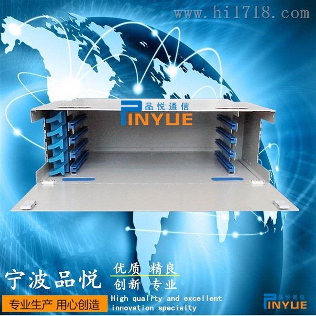 ODF单元箱12芯24芯48芯