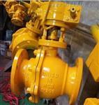 Q41F-16C液化气天然气专用球阀
