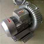 7500W環形高壓鼓風機廠家