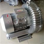 7500W环形高压鼓风机厂家