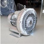 1.3KW漩涡高压鼓风机现货