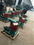 廣西UJZ-15型砂漿攪拌機試驗步驟