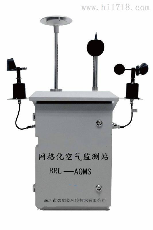 环境空气质量网格化监测站 数据与视频融合