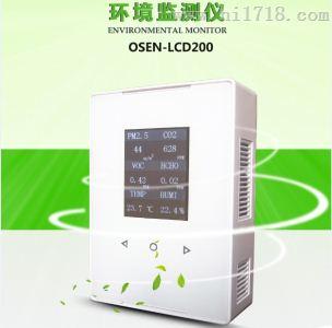 BRL-LCD200壁挂式室内环境气体监测系统