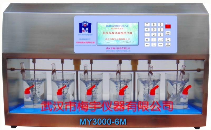 电动搅拌器彩屏MY3000-6M中英文絮凝试验