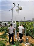 河南陕西山西物联网水肥一体化