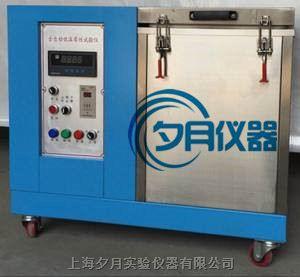 DR-6全自动低温柔度试验仪