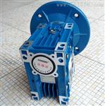 矿山专用RV050三凯减速机