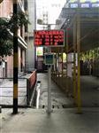 东莞工地扬尘在线检测仪  网格化空气监测站
