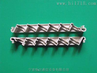宁波恒贝厂家生产双层6位适配器卡条