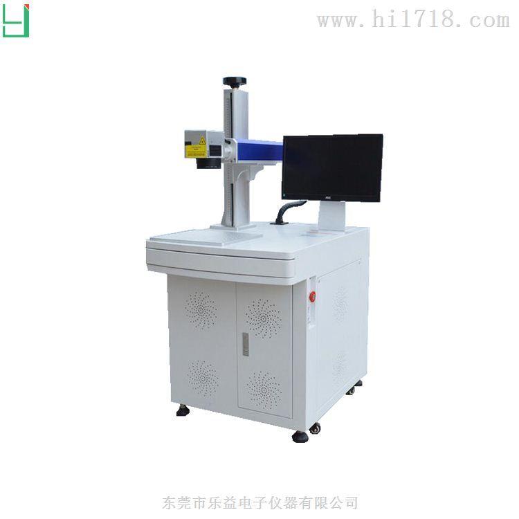 LS-PCB系列激光擦板机