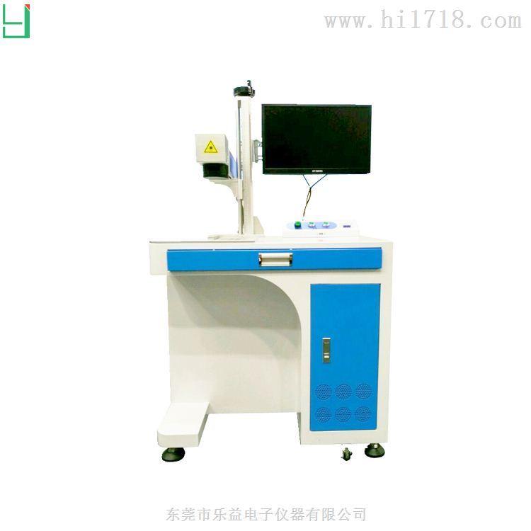LS-FL系列光纤激光打标机