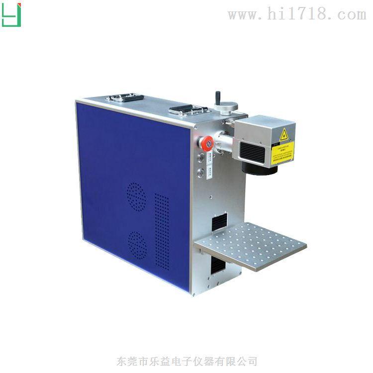 便携式光纤激光打标机LS-EPD10