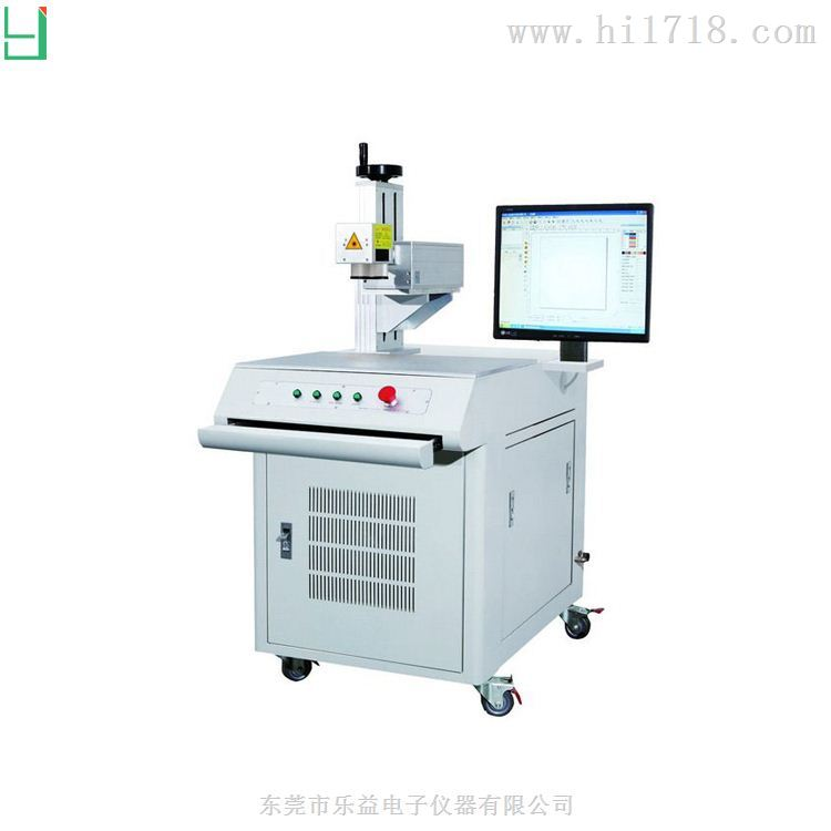 LS-UV系列紫外激光打标机