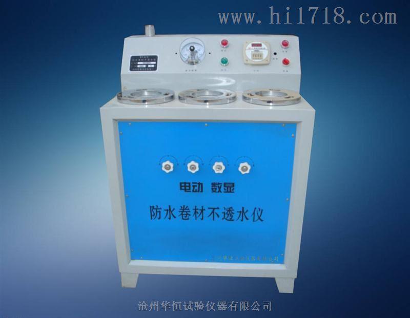 DTS-III数显电动防水卷材不透水仪 厂家供应
